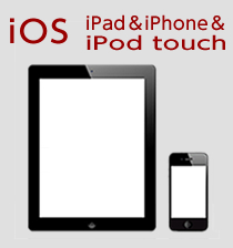 iOS iPad&iPhone&iPod touch